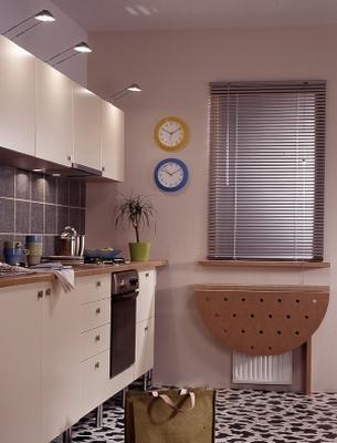 Oświetlenie kuchni - lampy do kuchni